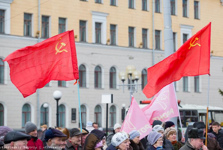 Томичи выйдут на митинг за сохранение границ ООПТ на Новособорной