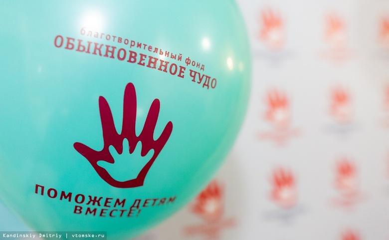 Томичей просят помочь семье девочки с ДЦП