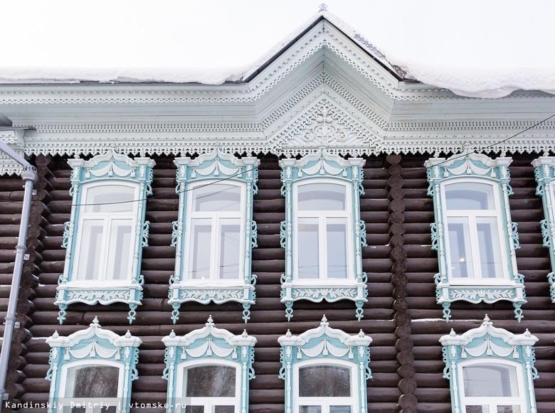 В Томске предложили отдавать в собственность отремонтированные дома-памятники
