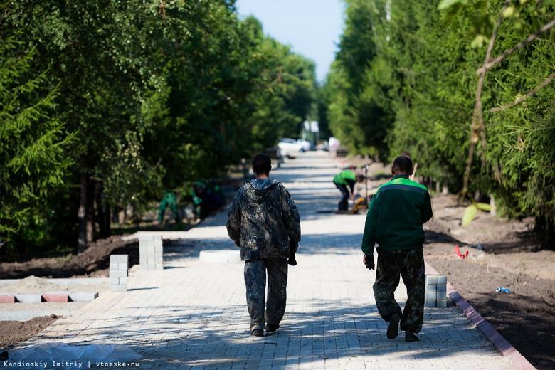 Власти: подрядчик срывает сроки по благоустройству Кирова