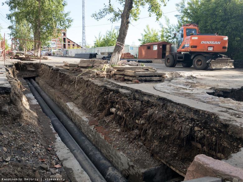 Власти: 150 раскопок остаются незакрытыми в Томске