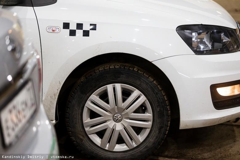 Власти: в Томской области обостряется проблема с самозанятыми таксистами