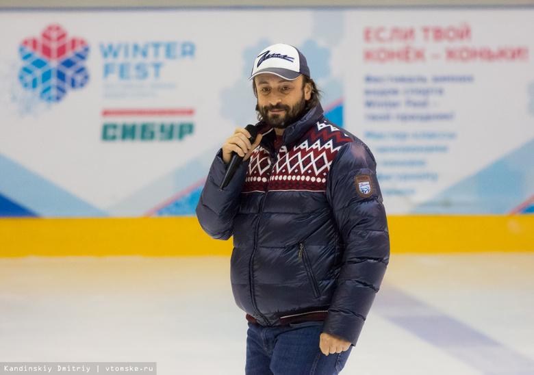 Илья Авербух: Томску нужен свой ледовый дворец