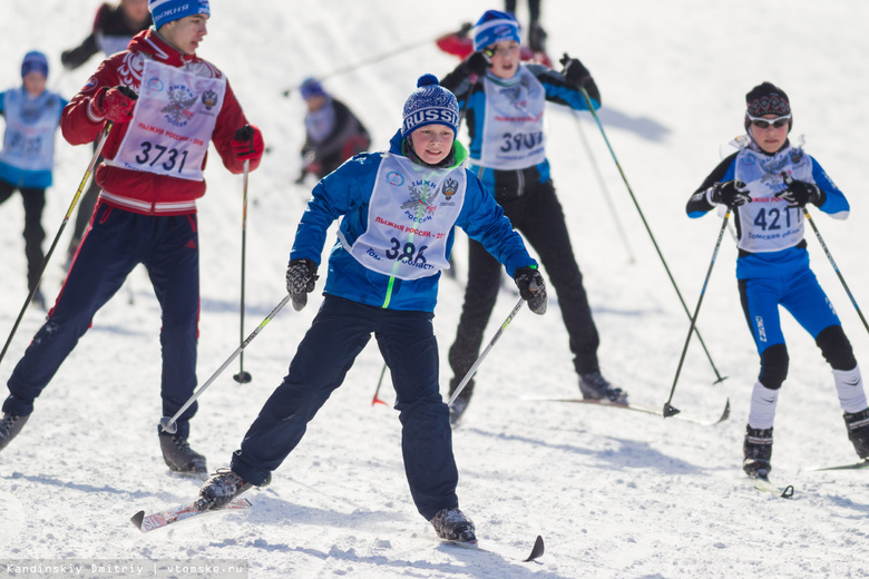 Томичей приглашают принять участие в «Лыжне России-2018»