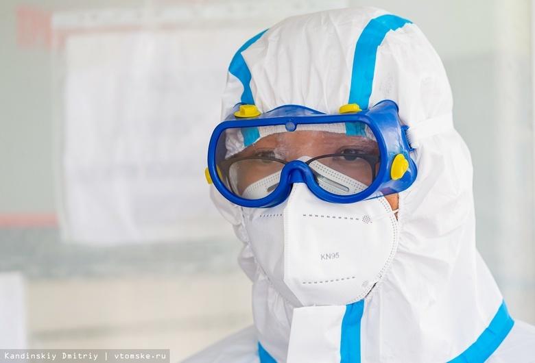 Очаг коронавируса выявили в жилом доме в Томске