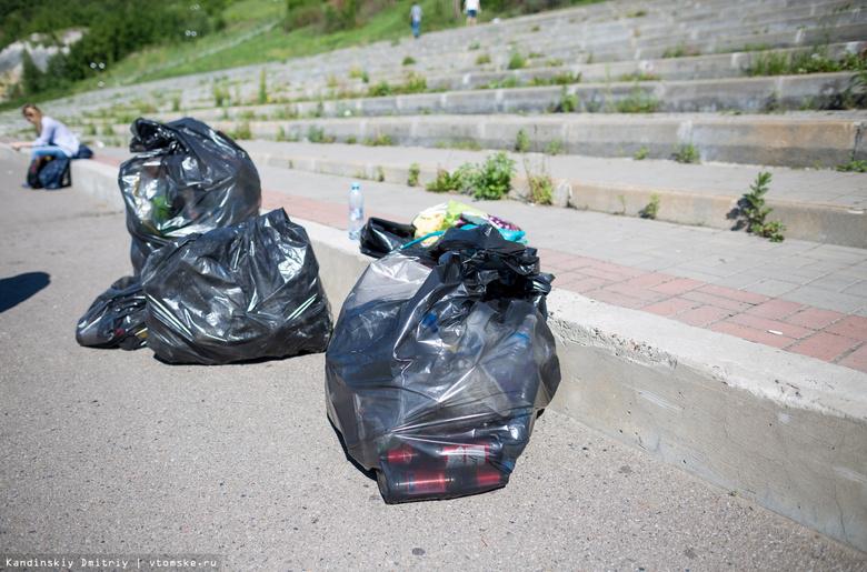 Томичи собрали почти 2 тонны мусора в Ботсаду на «Чистых играх»