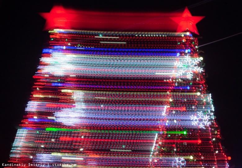 Праздник в городе. Хорошо ли Томск украсили к Новому году?
