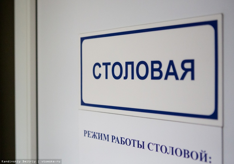 Россельхознадзор заявил о поставках фальсифицированного масла в томские школы