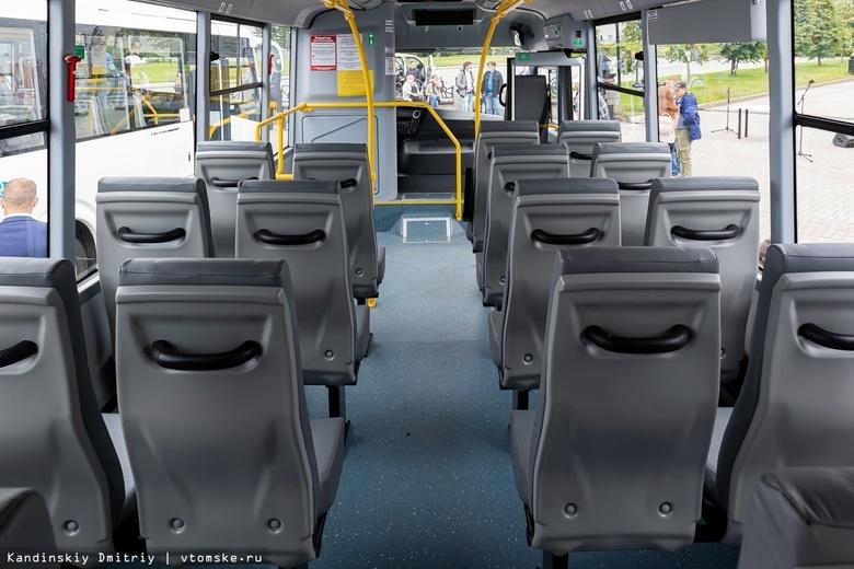 Власти рассказали, когда во всех томских межмуниципальных автобусах заработает «безнал»