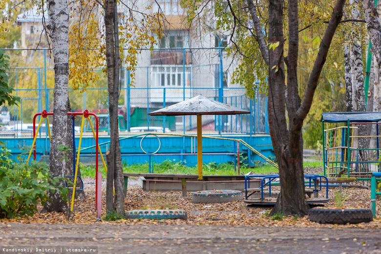 Томская область направит в 2018г больше средств на благоустройство дворов