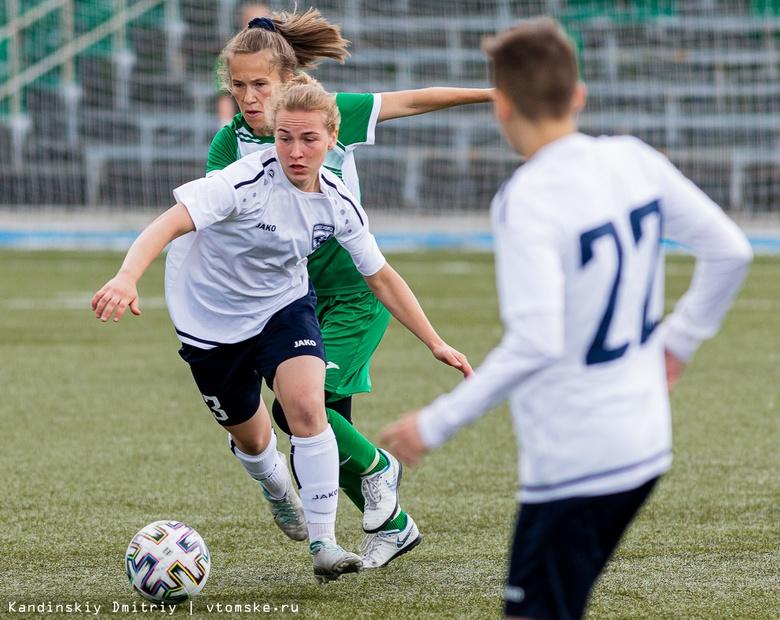 Бутсы вместо туфель: всероссийские соревнования по женскому футболу стартовали в Томске