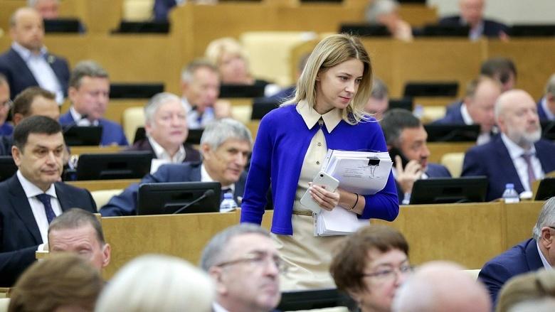 Поклонская оценила решение Жвачкина перенести рабочий день с 31 на 28 декабря