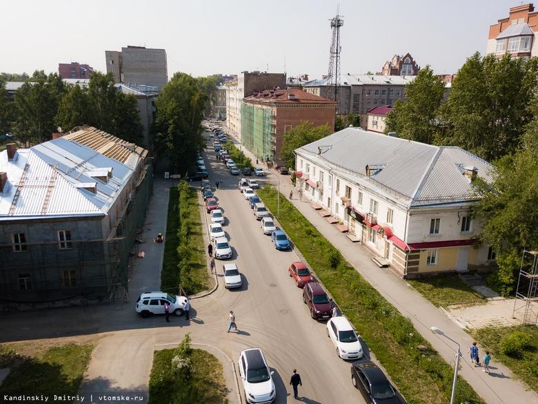 Фасады двух домов в районе бывшего Дзержинского рынка отремонтируют в 2019г