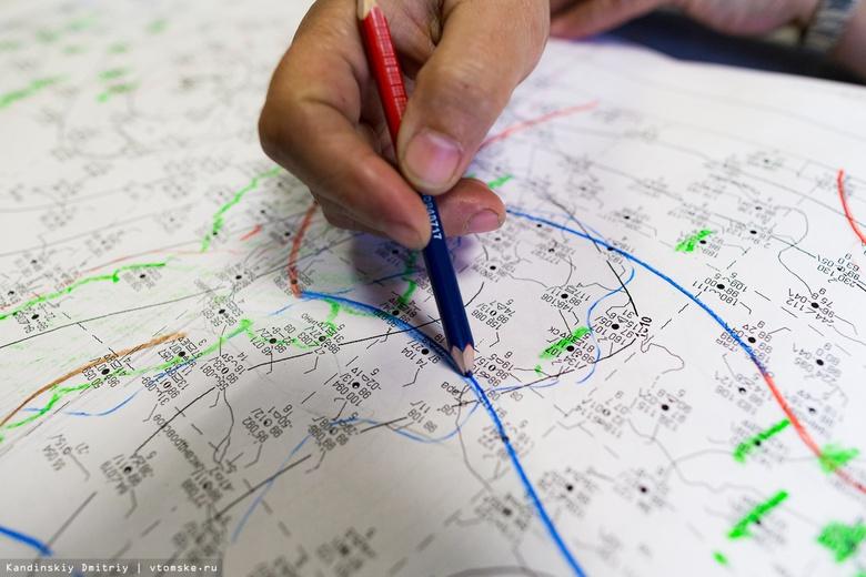 Что готовит нам погода: работа Гидрометцентра в Томске