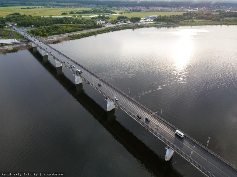 Временную пластину для Коммунального моста Томска установят в ближайшие дни