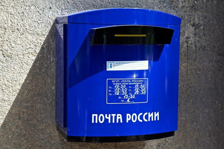 «Почта России» готова выяснить, почему томичка получила письмо спустя 40 лет