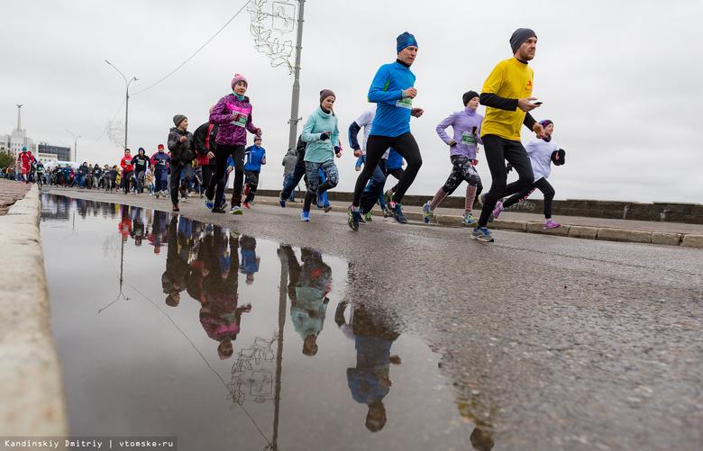 Более 2 тыс человек примут участие в томском марафоне