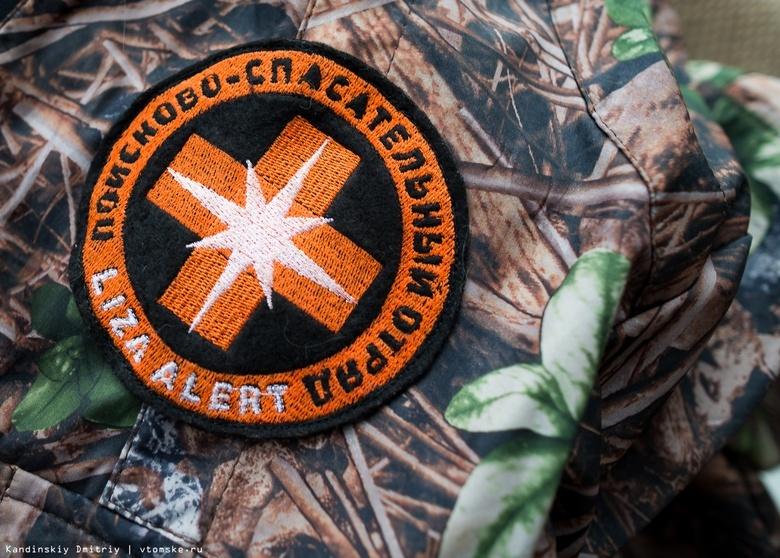 Двое подростков пошли через лес в Томском районе и заблудились