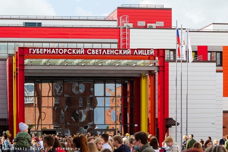 Новая школа, медведь около Томска и «гаражная амнистия»: недельный дайджест новостей