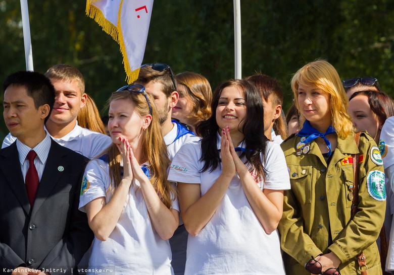 Студенты ТГАСУ отправятся на строительство космодрома «Плесецк»