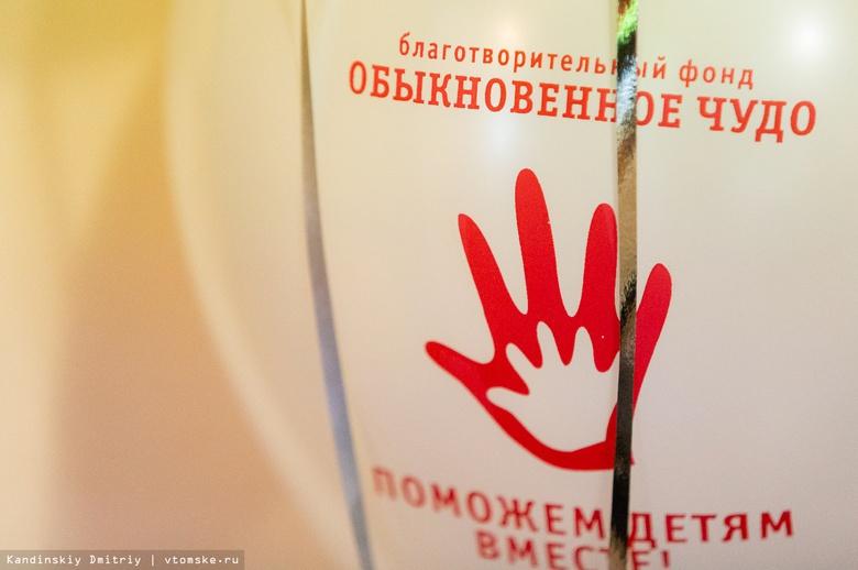 Трехлетнему томичу с ДЦП требуется почти 100 тыс руб на лечение