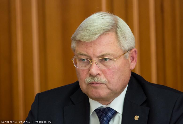 Сергей Жвачкин передал пятилетней томичке подарки от Путина