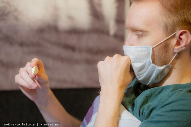 Санврачи озвучили показатели заболеваемости гриппом и ОРВИ в Томской области