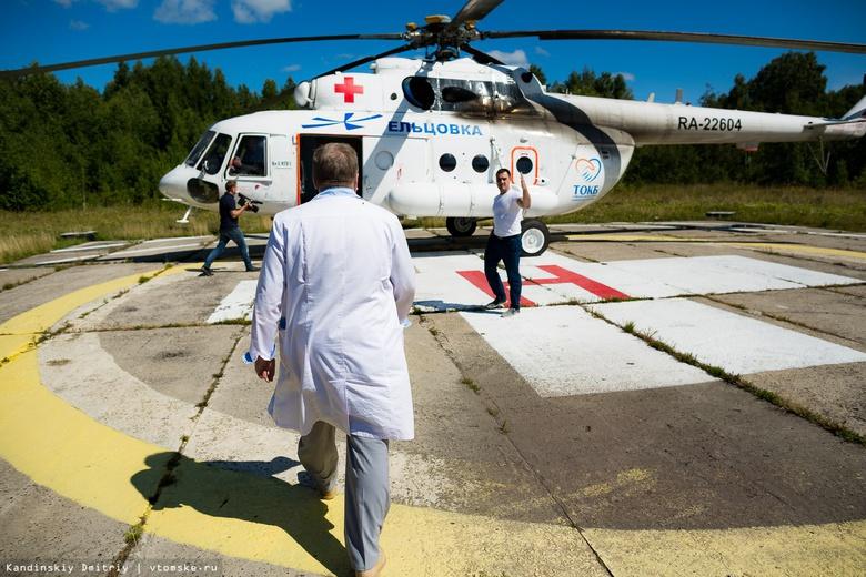 Пациентку с ожогами 70% тела доставили в Томск на новом вертолете санавиации