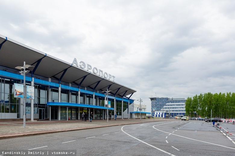 Аэропорт Томска начал поиск подрядчика для строительства нового терминала за 2 млрд руб