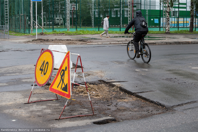 Мэр потребовал завершить ремонт Учебной в Томске к 10 июля