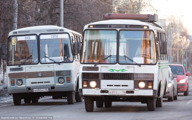 Новая маршрутная сеть начнет действовать в Томске с 1 января