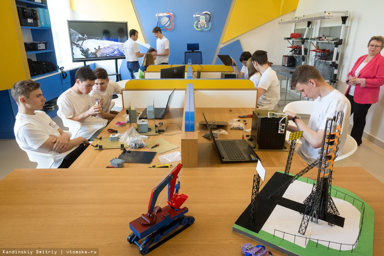 Томские школьники смогут пройти бесплатное обучение в технопарке «Кванториум»