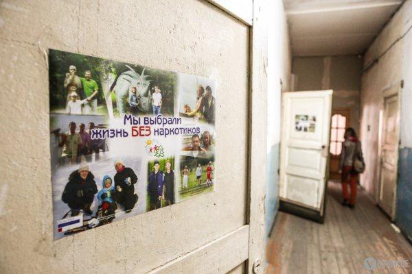 Жители томского поселка Апрель обеспокоены открытием центра реабилитации