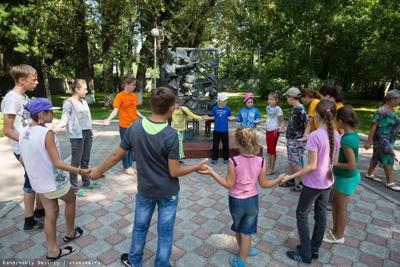 Каникулы в Томске: мэр проверил, как студенты-педагоги развлекают юных горожан