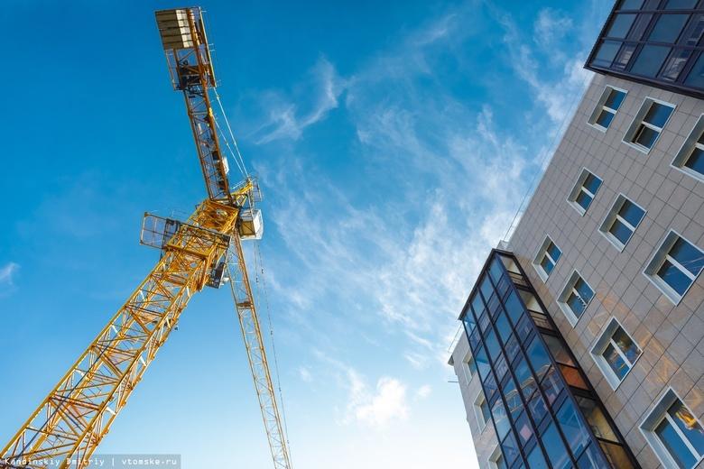 Томскстат сообщил о темпах ввода жилья в области