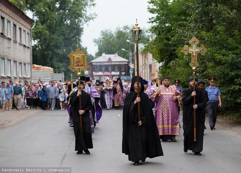 Движение автомобилей ограничат в Томске в понедельник из-за крестного хода