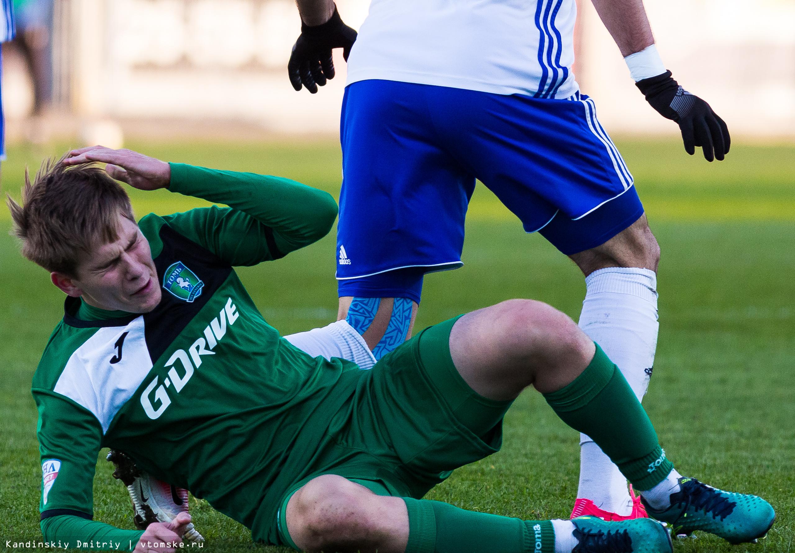 «Томь» одержала победувпервые за 11матчей