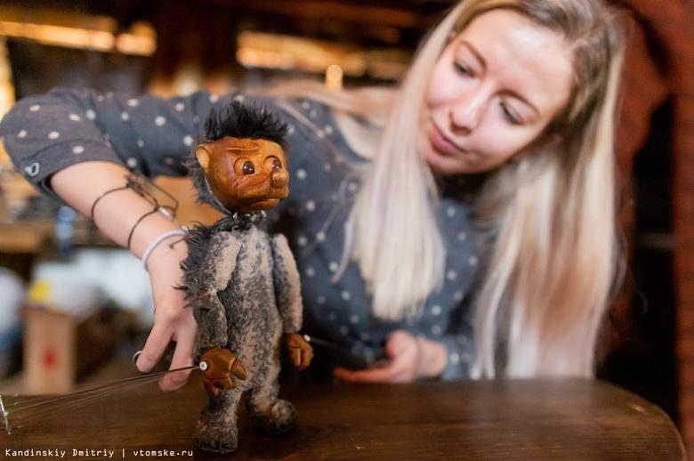 Детей научат создавать куклы в томском театре «2+ку»