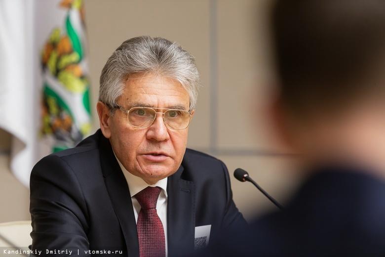 Президент РАН: создание НОЦ в Томске продвигается лучше, чем в других регионах РФ