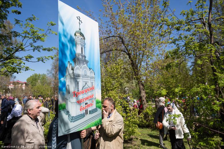 Томичи создали новую петицию против строительства часовни на Новособорной