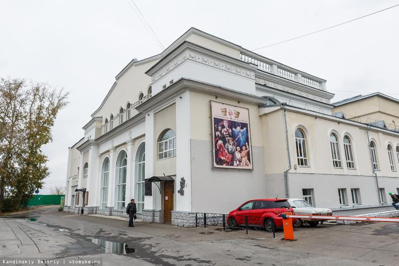 Движение авто у ТЮЗа в Томске временно ограничат из-за литературного фестиваля