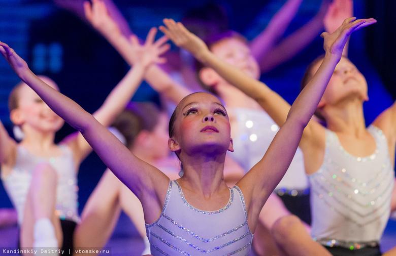 Международная детская школа балета открылась вТомске