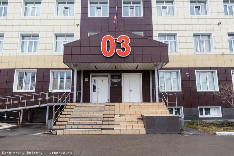 Частная служба возьмет на себя до 300 вызовов в день, которые поступают в «скорую» Томска