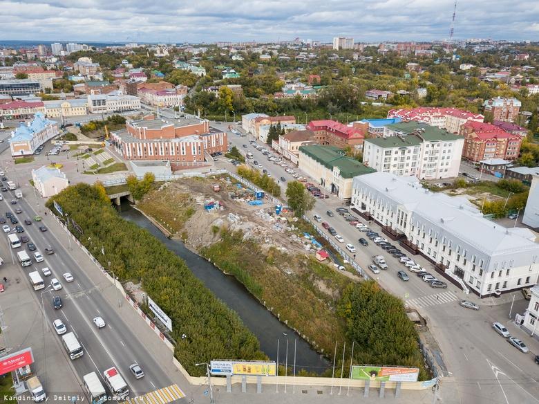 Власти: вопрос о реконструкции набережной Ушайки в Томске до сих пор не решен