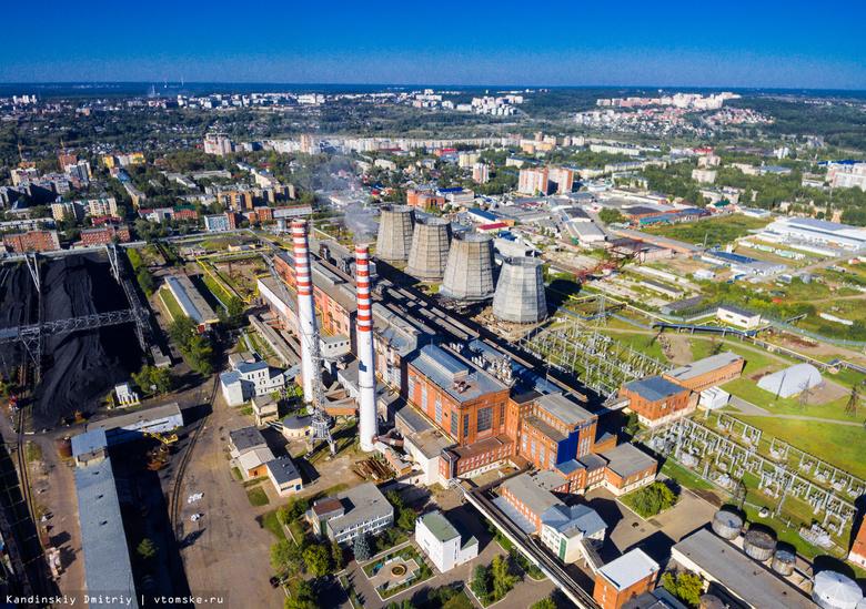 Томские энергетики потратили почти 700 млн руб на подготовку своих станций к зиме