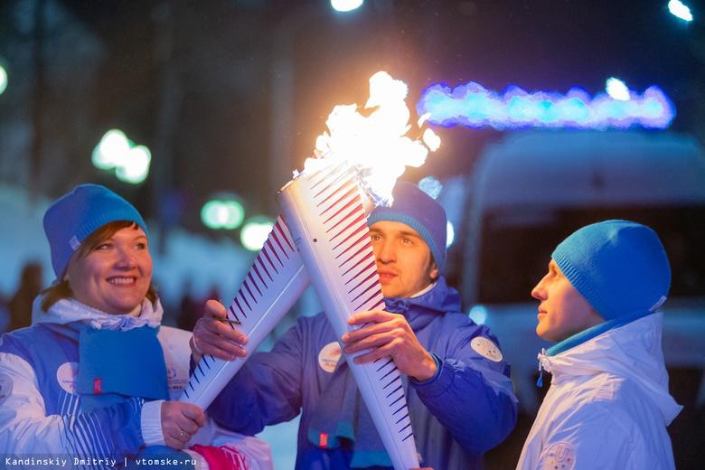 «Это наша зима!»: эстафета огня Универсиады-2019 прошла в Томске
