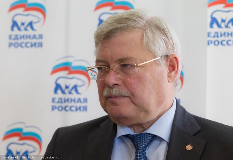 Томский губернатор возглавил список «Единой России» на выборах в облдуму