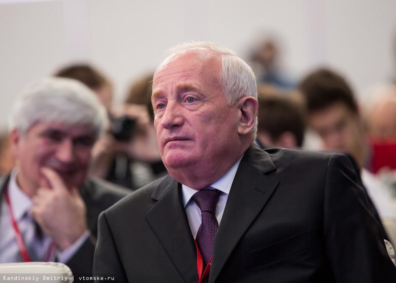 Томский сенатор Кресс удостоен ордена Александра Невского