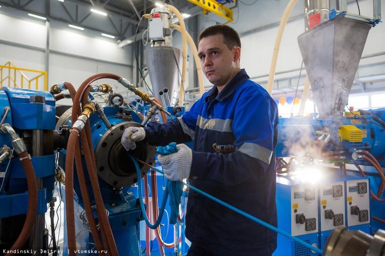 «Сибкабель» запустил новый цех с оборудованием из Германии за 300 млн руб