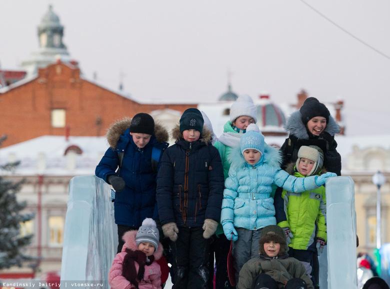 Кругосветка на знание географии пройдет для юных томичей на Новособорной